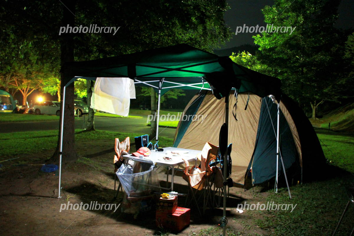 Camping Tent Photo
