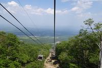 Tochigi Prefecture Nasu-machi Nasu gondola Stock photo [3161160] Gondola