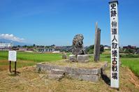 Sendo people Tohashi Battlefield (tomb of Moniwa Hidaritsuki) Stock photo [3161426] People
