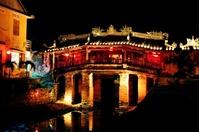 World Heritage Hoi Enrai Bridge Stock photo [3168908] World