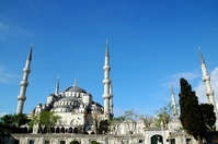 Blue Mosque Stock photo [96700] Blue
