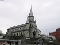 Sasebo Miura-cho, Catholic Church Stock photo [97448] Nagasaki