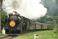 Ban'etsu West Line of steam locomotive Stock photo [3271929] Steam