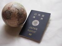 Passport and globe Stock photo [3272111] Passport