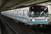 Namboku 9000 system 9101F Stock photo [3274238] Railway