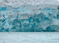 Arctic ice floe Stock photo [3276782] Drift