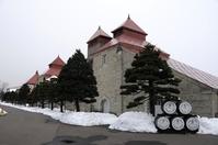 Nikka birthplace of Yoichi Distillery Stock photo [3280118] Hokkaido