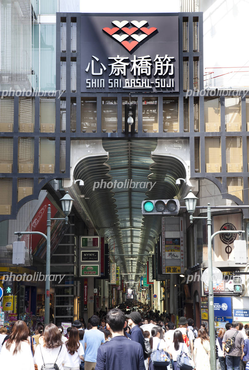 Osaka Shinsaibashi Photo