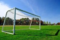 Soccer Goal Stock photo [3363628] Soccer