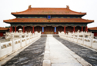 Forbidden City outside the morning Stock photo [3365519] China