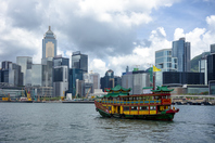 Harbor and cruise ship in Hong Kong Stock photo [3366315] Hong
