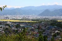 Yamagata city Stock photo [3372172] Yamagata