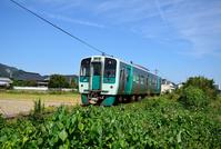 Naruto Line train Stock photo [3372889] Naruto