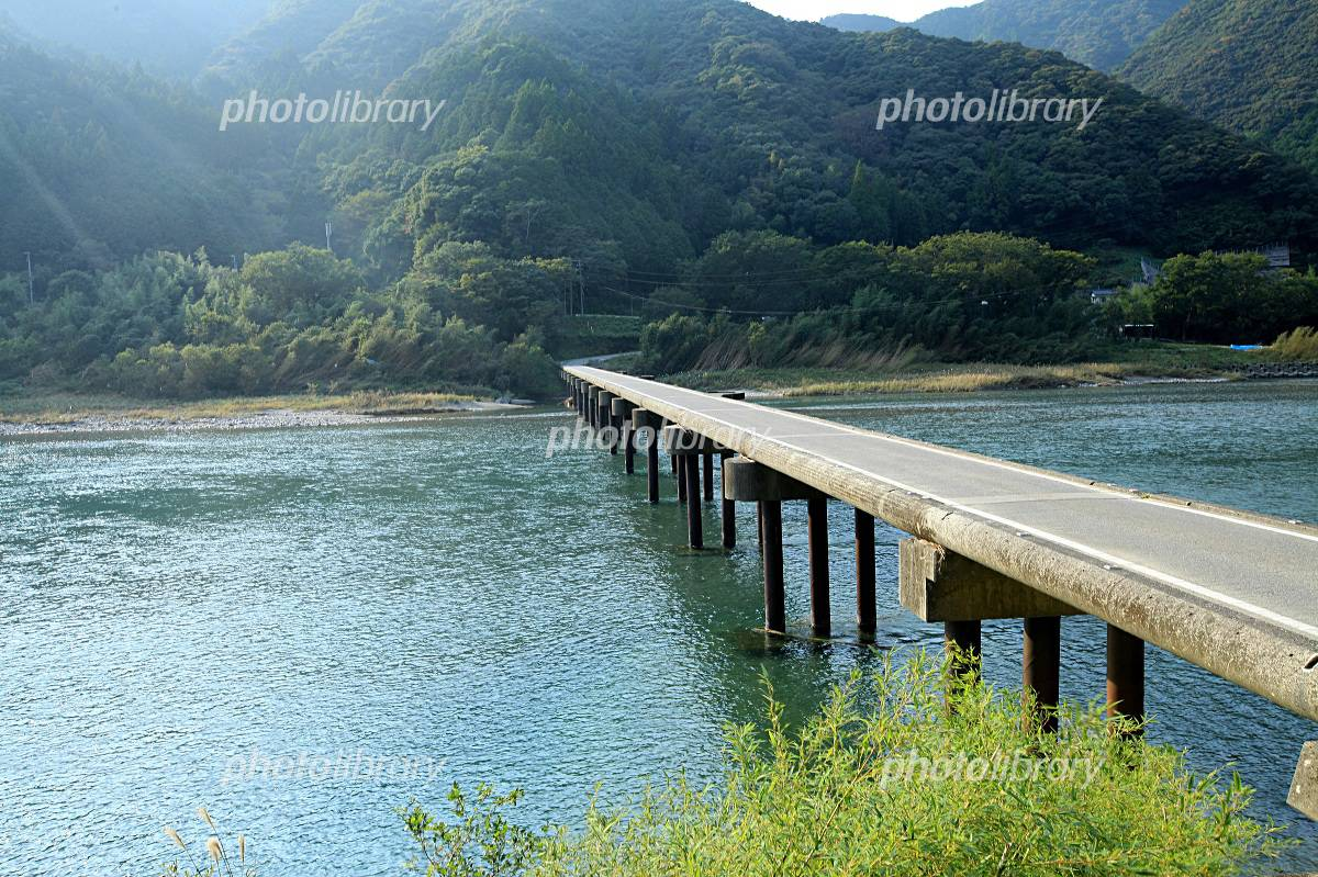 Across the Niyodogawa Nagoya Low water crossing Photo