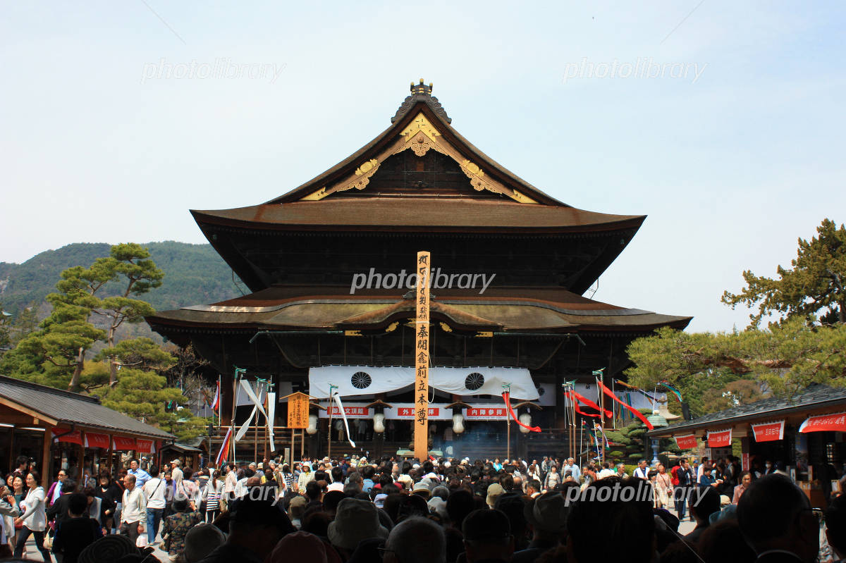 Zenkoji your exposition Photo
