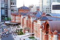 Tokyo Station Marunouchi mouth Stock photo [3464322] Station