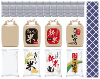 Rice bags variety [3464398] Rice