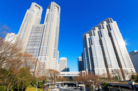 Metropolitan Government building and skyscrapers that blue sky spreads Stock photo [3464818] Subcenter