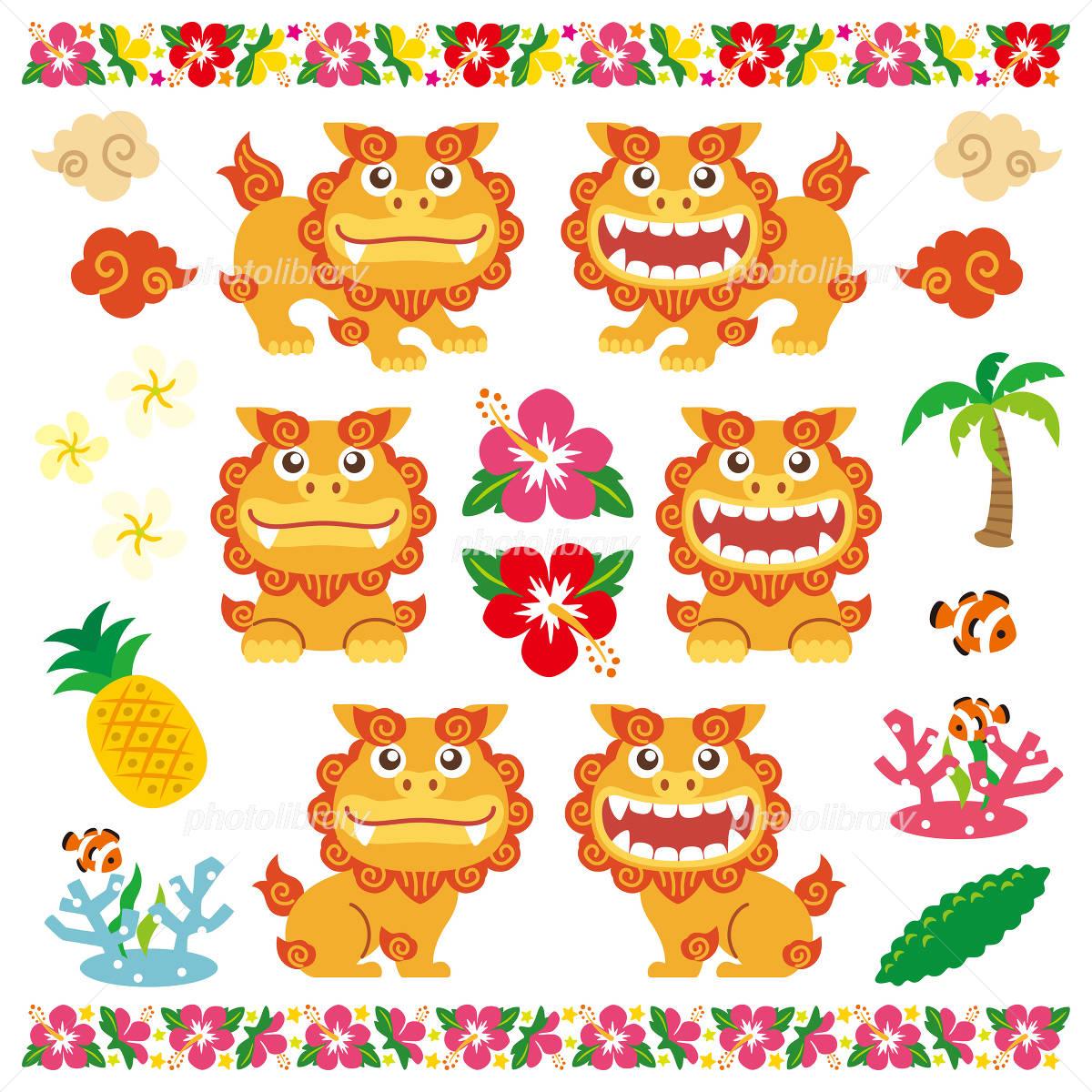 Cute material Okinawa イラスト素材