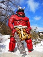 Red demon of Noboribetsu Stock photo [3555809] Noboribetsu