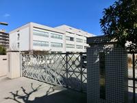 Kawasaki Municipal Aso Elementary School Stock photo [3564569] Aso