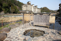 Misasa hot spring bath Kawahara Stock photo [3671069] Misasa