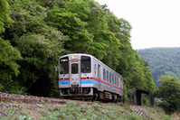 Wakasa railway Stock photo [3777923] Railway
