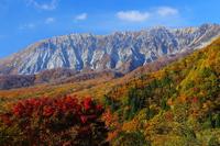 Oyama of autumn leaves from Kagikaketoge Stock photo [3778091] Oyama