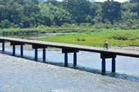 According to the Shimanto Sada Low Water Crossing Stock photo [3778343] Sada