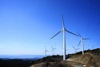 Wind-power generation Stock photo [3782790] Power