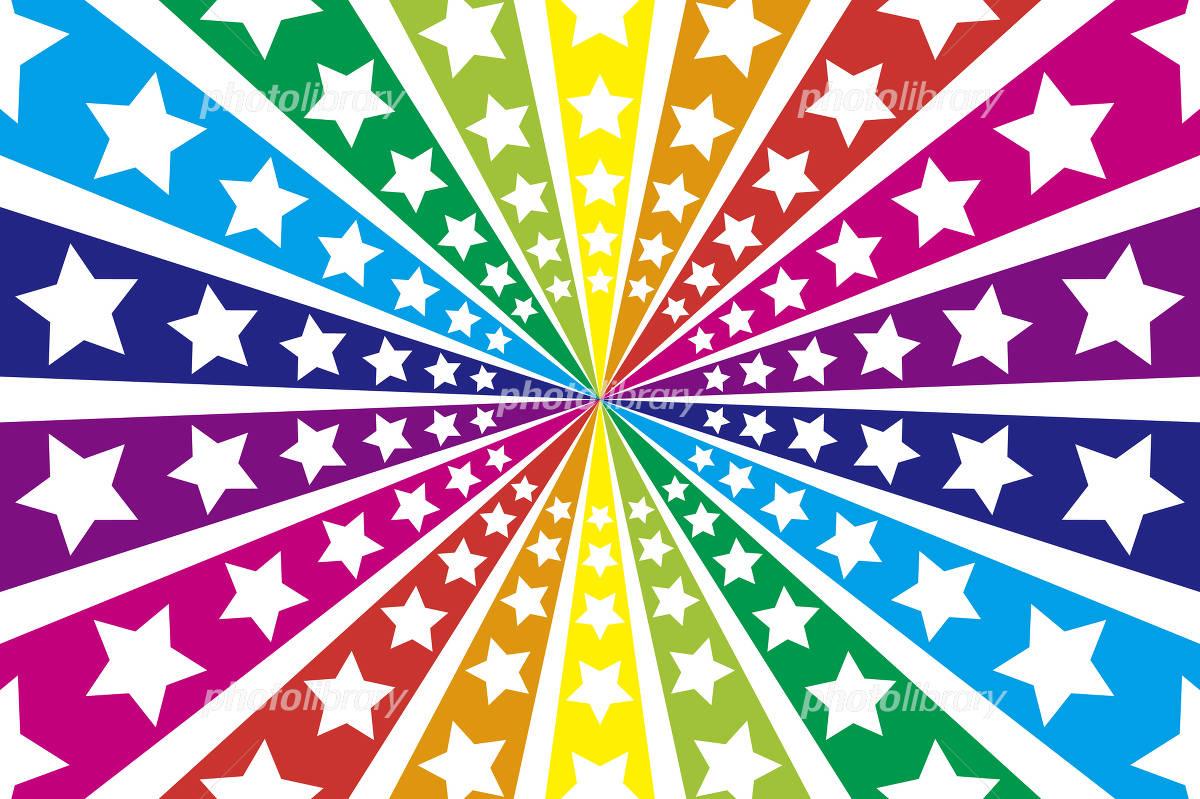 放射状で虹色星模様の壁紙 イラスト素材 3888248 フォトライブ