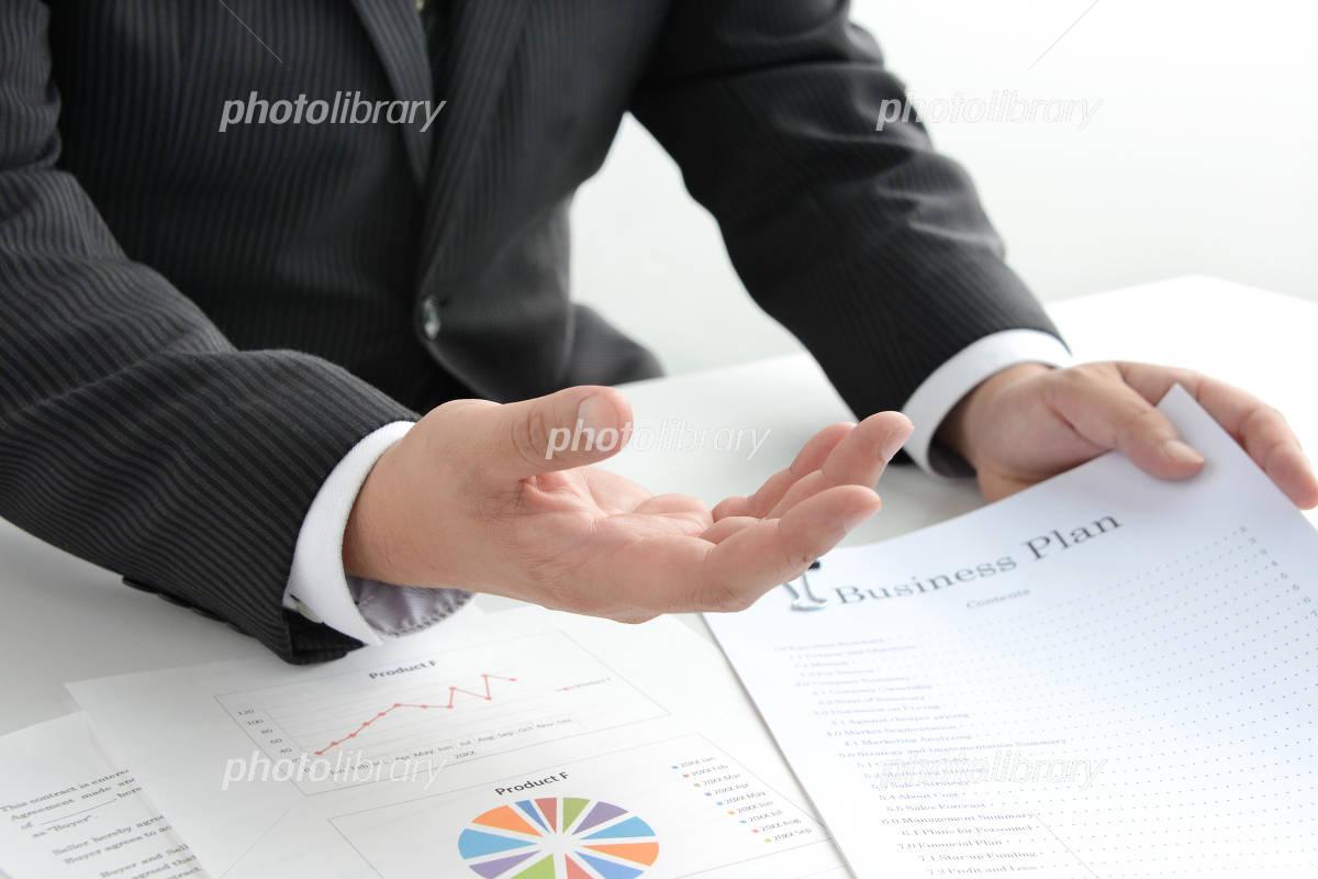 Business scene - Meeting Photo