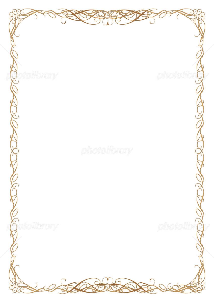 表彰状 金色枠 イラスト素材 3895285 フォトライブラリー Photolibrary