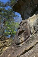 Itarutani Saikoji rock face Buddha Stock photo [3888500] Itarutani