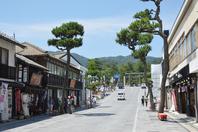 Izumo Taisha Mikado Street Stock photo [3890882] Izumo