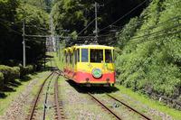 Takao cable car Stock photo [3893321] Takao