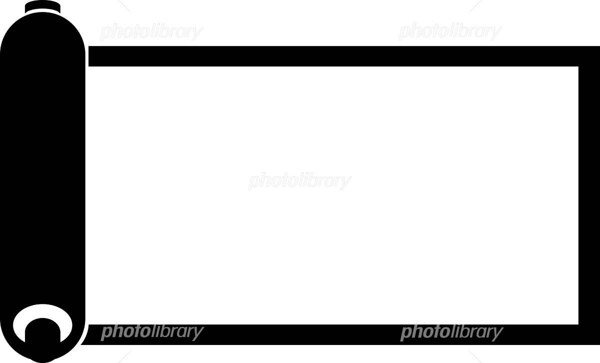 巻物 イラスト イラスト素材 3982973 フォトライブラリー Photolibrary