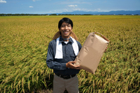 Men and rice bags Stock photo [3980782] Rice