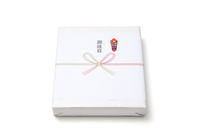 Year-end gift Stock photo [4061683] Gifts
