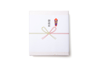 Year-end gift Stock photo [4061692] Gifts