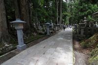 Inner sanctuary Stock photo [4066184] Koyasan