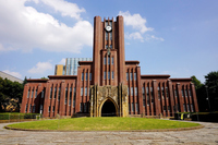 University of Tokyo Yasuda Auditorium Stock photo [4068372] School