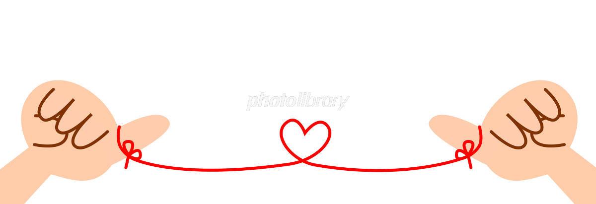 赤い糸のつながった小指 イラスト素材 4145344 フォトライブラリー