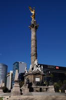 National Monument in Mexico City Stock photo [4141006] Mexico