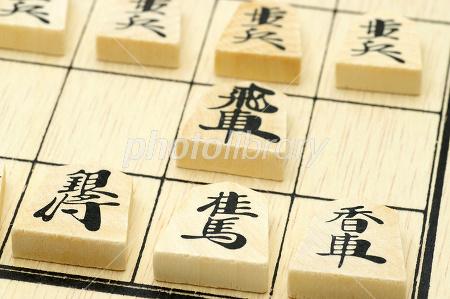 将棋の写真素材 無料 フリー