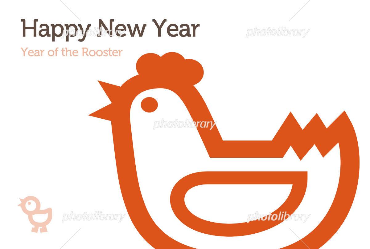 酉年 年賀状イラスト イラスト素材 4190085 フォトライブラリー