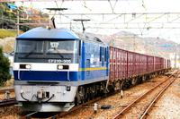 EF210 貨物列車