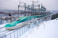 Hokkaido Shinkansen H5 system falcon Stock photo [4191219] Hokkaido