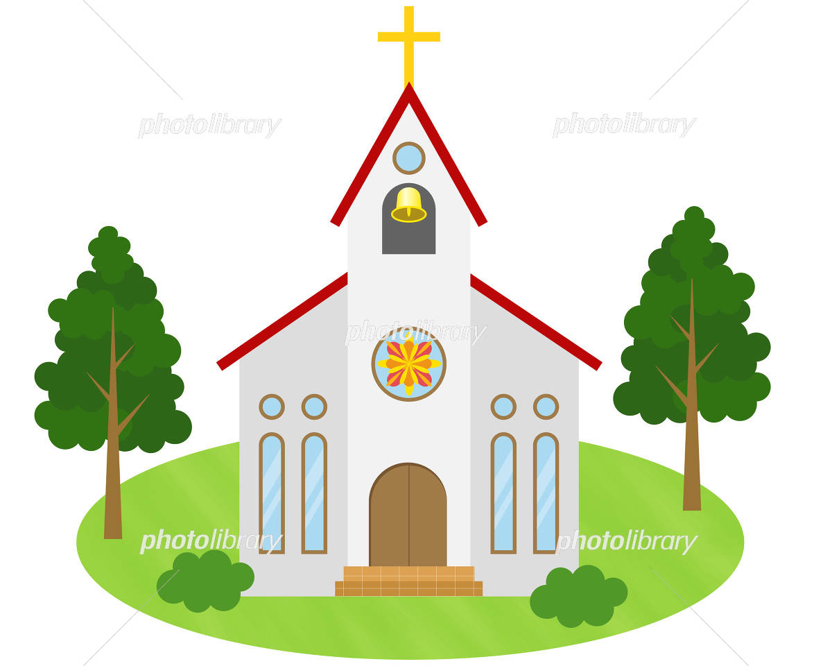 教会 イラスト素材 4232836 フォトライブラリー Photolibrary