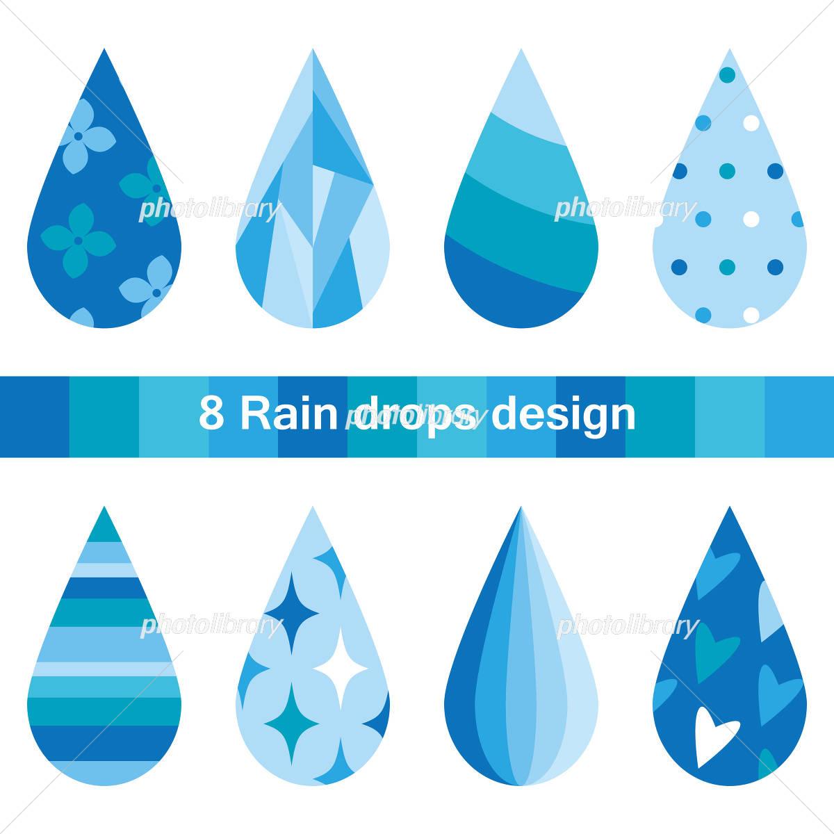 8つのしずくデザイン イラスト素材 4233901 フォトライブラリー